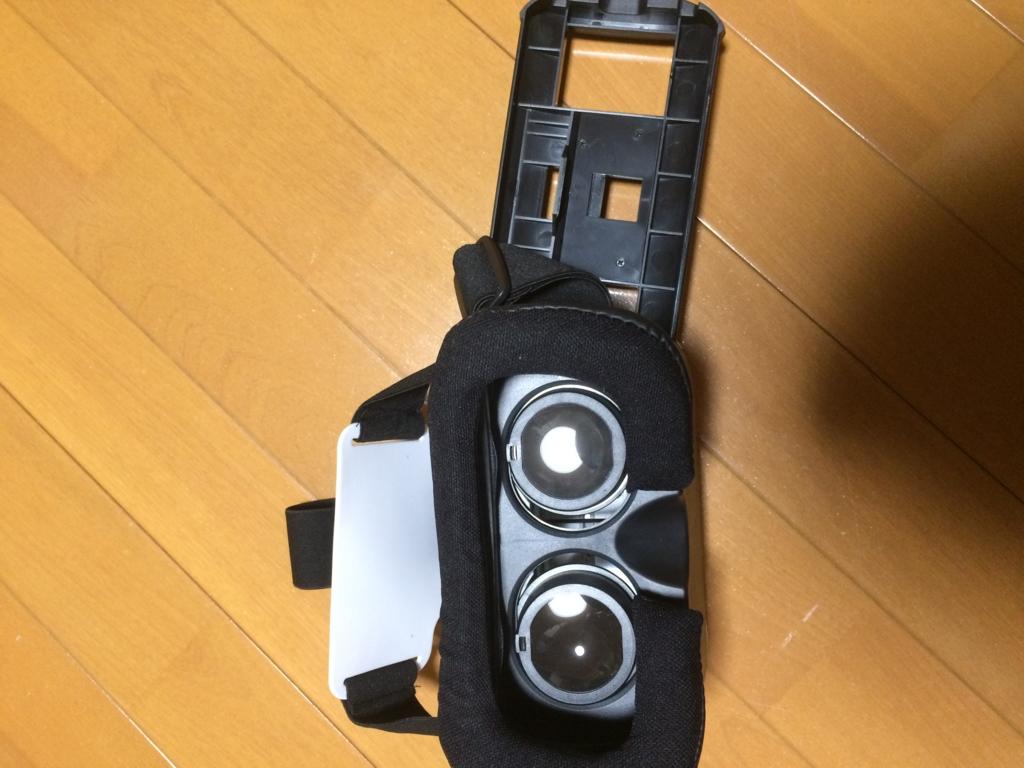 f:id:jp-zacky:20161214014525j:plain