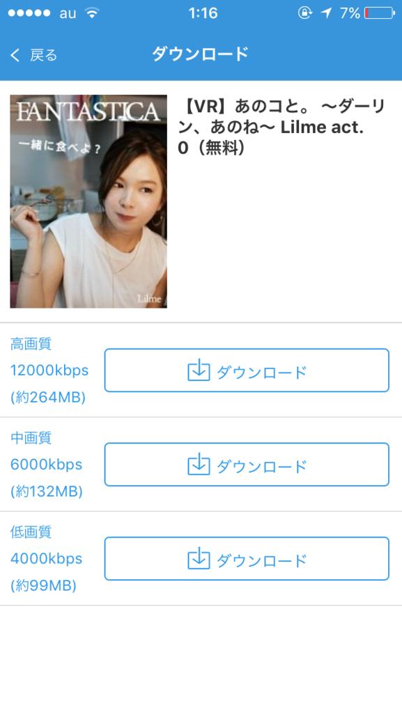 f:id:jp-zacky:20161214022421p:plain