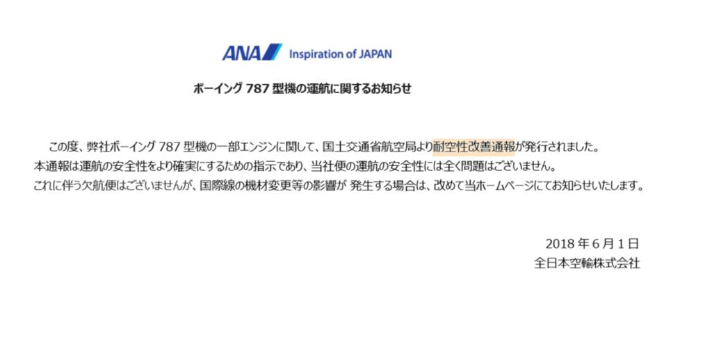 f:id:jp2020-transparent:20180603155339p:plain