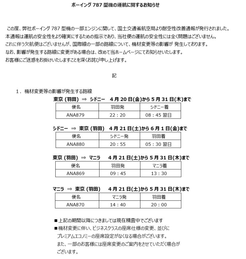 f:id:jp2020-transparent:20180603155608p:plain