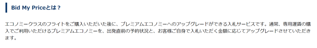 f:id:jp2020-transparent:20180605211948p:plain