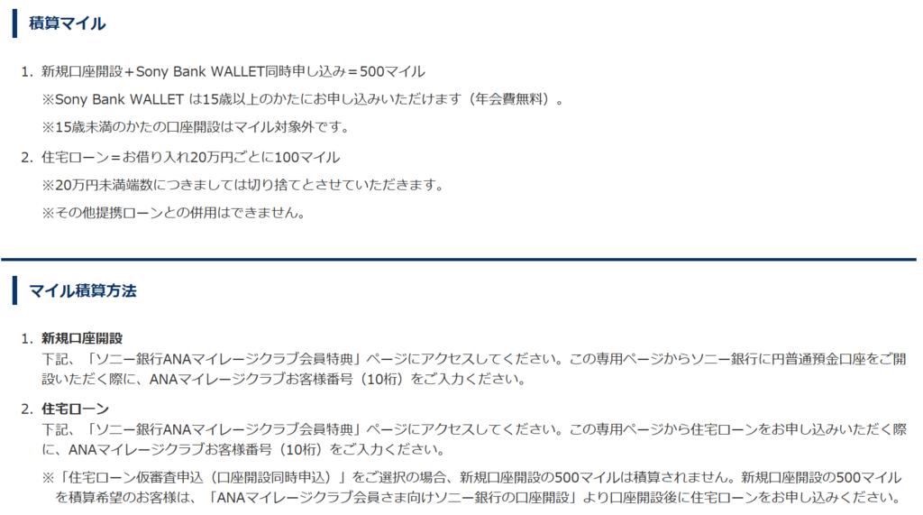 f:id:jp2020-transparent:20180609190020p:plain