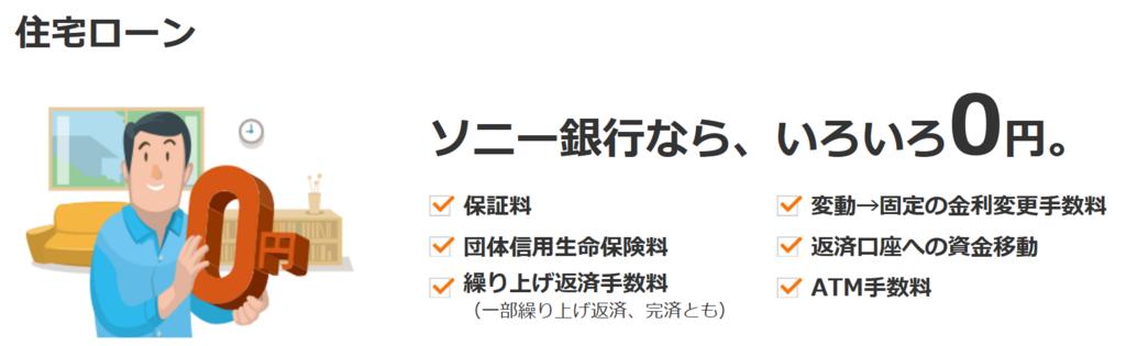 f:id:jp2020-transparent:20180609190232p:plain