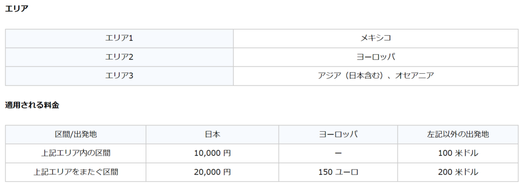 f:id:jp2020-transparent:20180610101921p:plain
