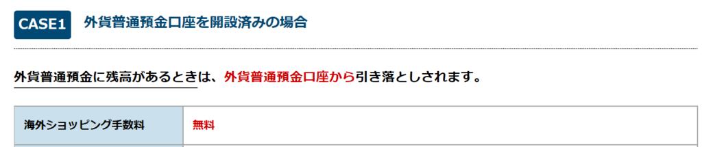 f:id:jp2020-transparent:20180610113507p:plain
