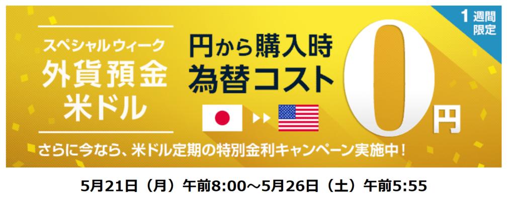 f:id:jp2020-transparent:20180610113652p:plain