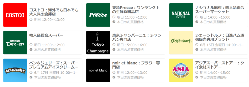 f:id:jp2020-transparent:20180613214434p:plain