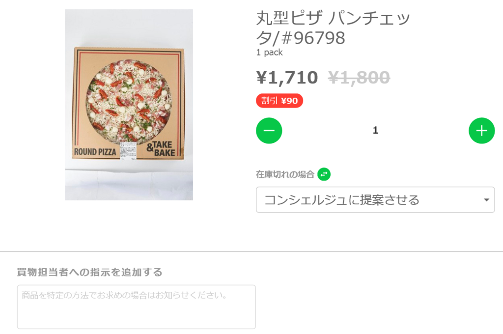 f:id:jp2020-transparent:20180613214642p:plain