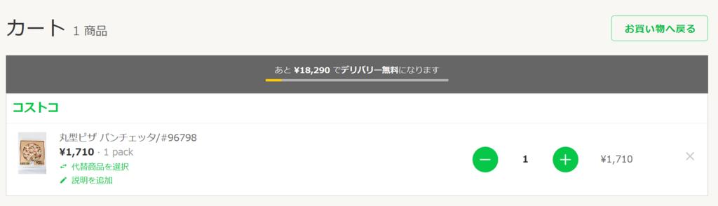 f:id:jp2020-transparent:20180613214729p:plain