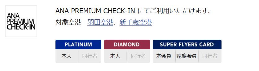 f:id:jp2020-transparent:20180620213937p:plain