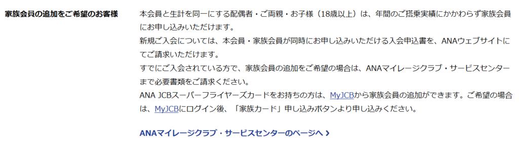 f:id:jp2020-transparent:20181007110433p:plain