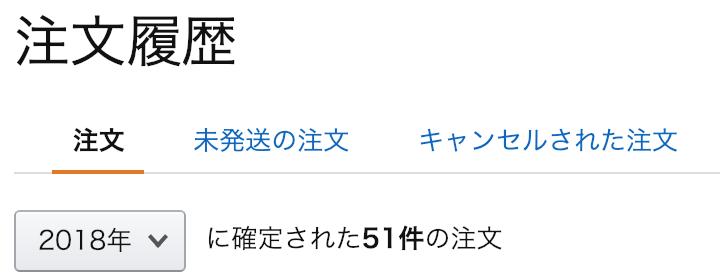 f:id:jp7fkf:20181231125048p:plain:w300