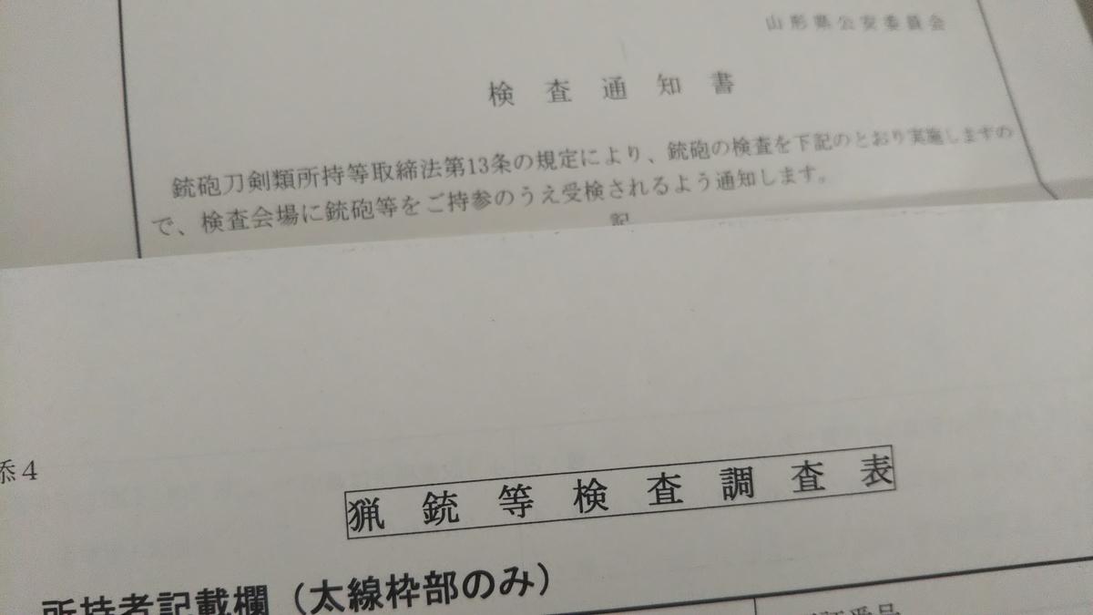 f:id:jp7qma:20200320122301j:plain