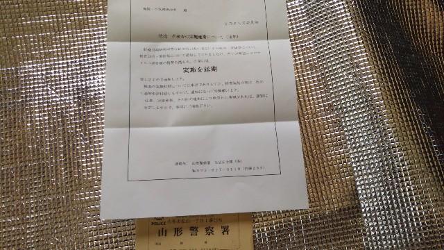 f:id:jp7qma:20200409142545j:image