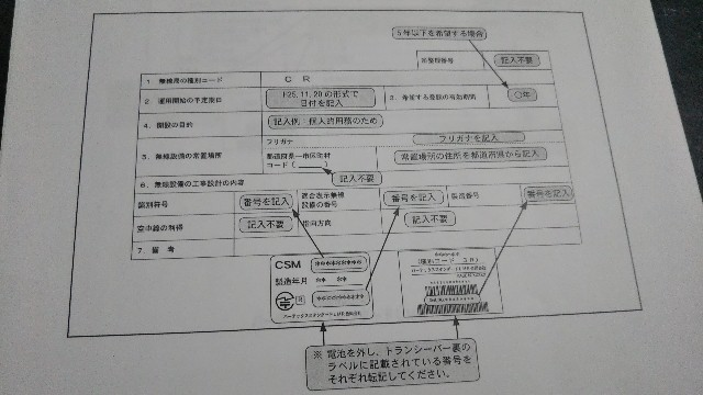 f:id:jp7qma:20210217153635j:image
