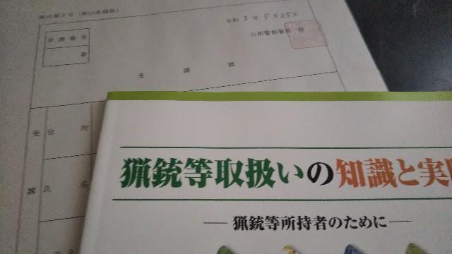 f:id:jp7qma:20210525123712j:image