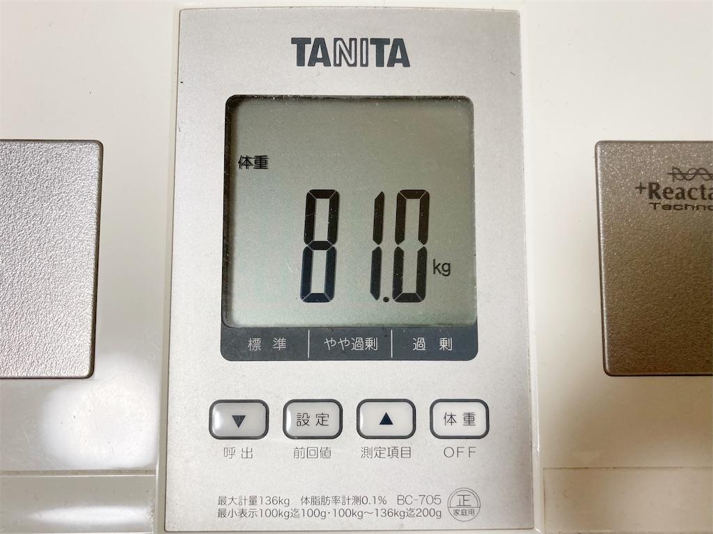 f:id:jp_ramone:20201111064119j:image