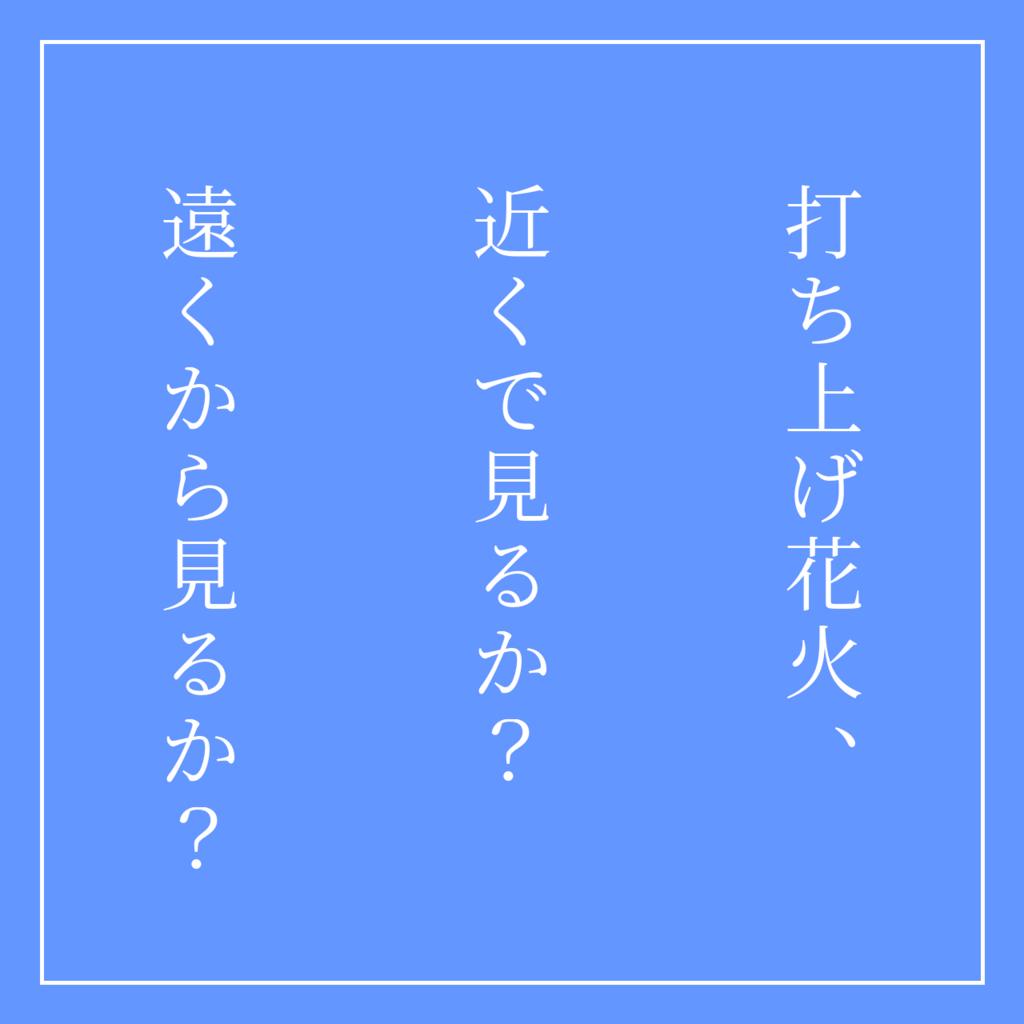 f:id:jpanime:20180220182844p:plain