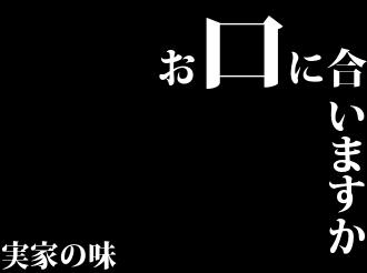f:id:jpanime:20180220184854j:plain