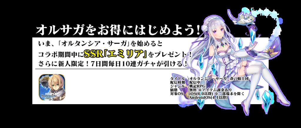 f:id:jpanime:20180228103902p:plain