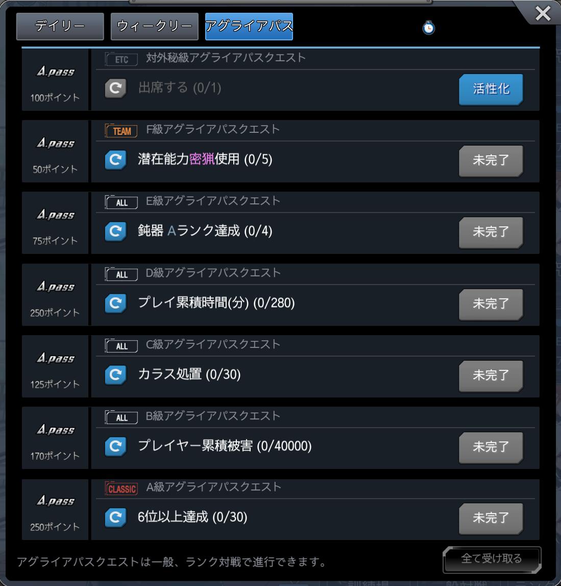 f:id:jpdabupan:20200427194501p:plain