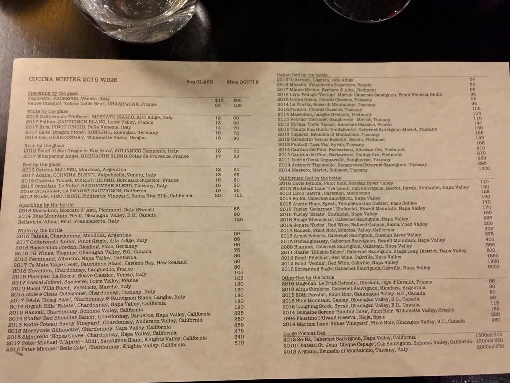 高級レストラン並みの充実したワインリスト