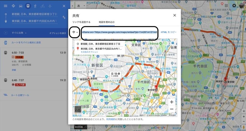 地図のコードをコピーします。