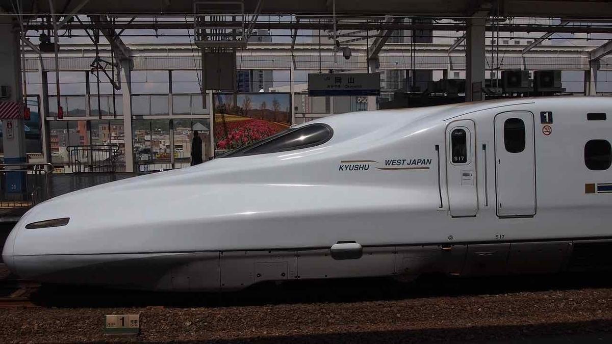 山陽新幹線N700系みずほ