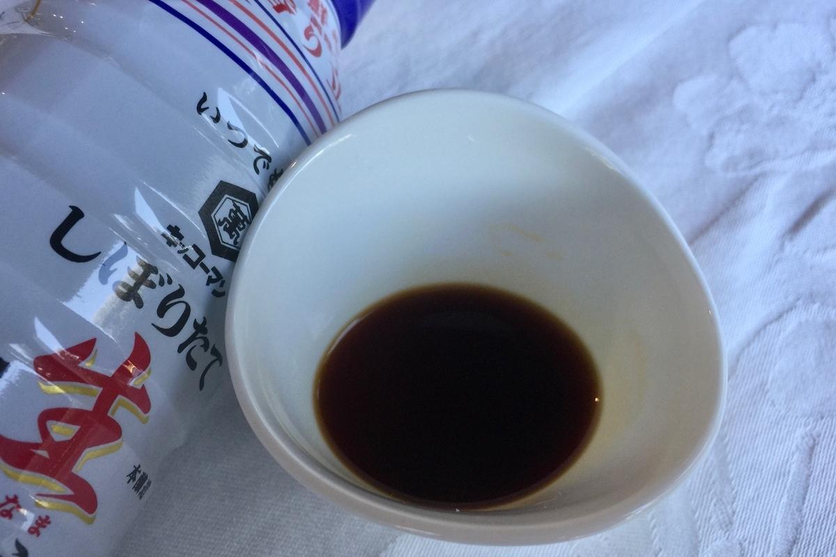 脱脂加工大豆を原料とした普通のしょう油