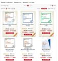 http://www.key4soft.com/office.html,最新のoffice,日本語ダウンロード版(新規導入