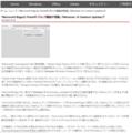 「Microsoft Edge」にFlashのブロック機能が搭載,windows8 日本語ダウンロー