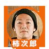 f:id:jpmpmpw:20161207201310p:plain