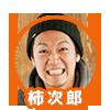 f:id:jpmpmpw:20161207201311p:plain