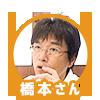 f:id:jpmpmpw:20161207201314p:plain