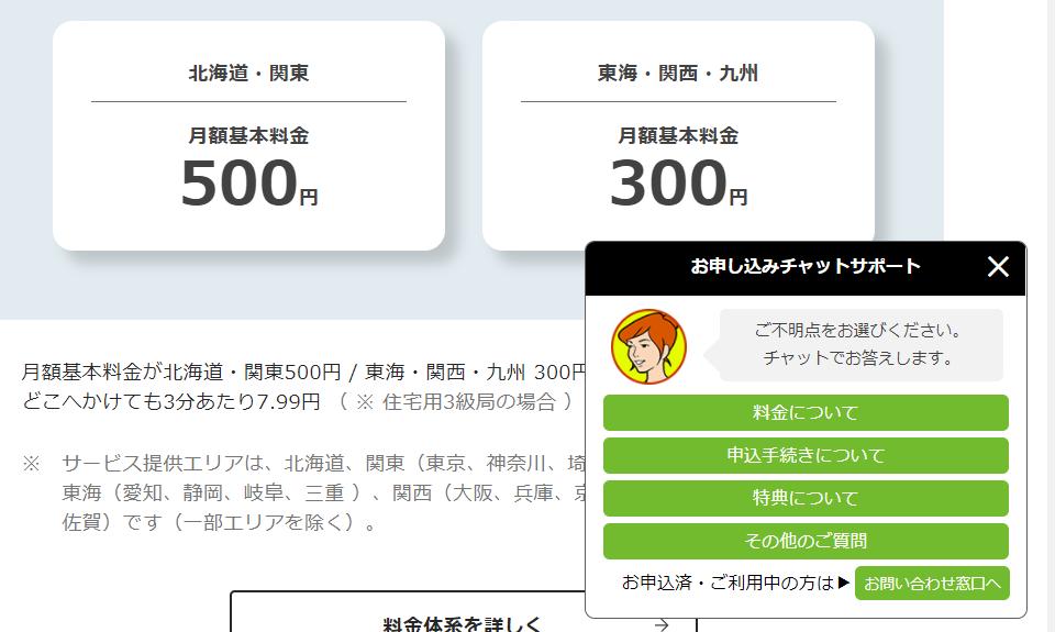 f:id:jpnumachan5555:20210111214817p:plain
