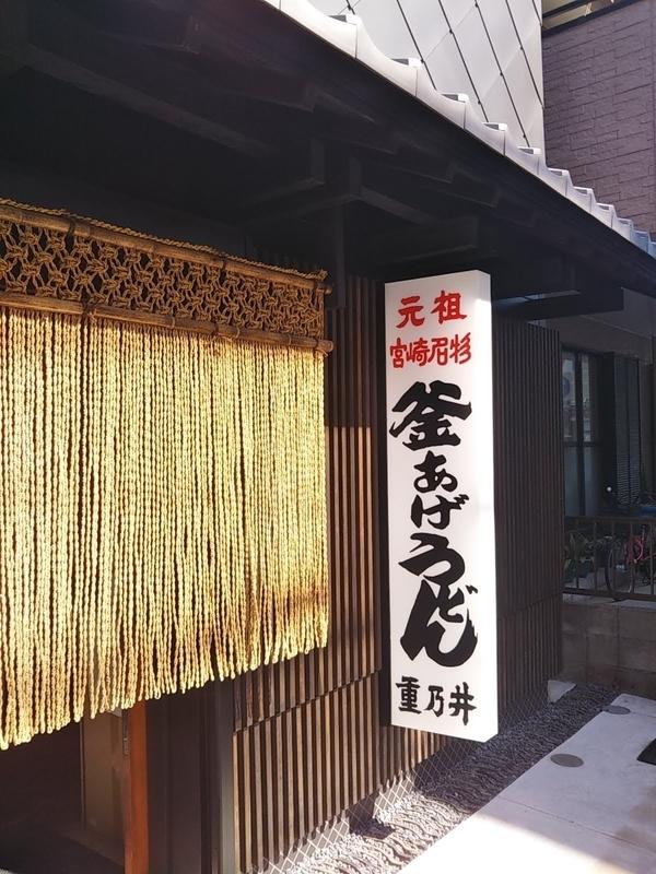 f:id:jpnumachan5555:20210224184837j:plain