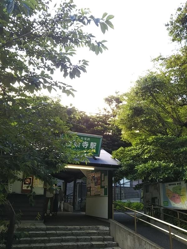 f:id:jpnumachan5555:20210614174326j:plain