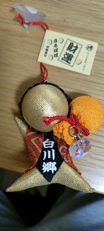 f:id:jpnumachan5555:20210728211613j:plain