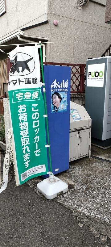 f:id:jpnumachan5555:20210730222718j:plain