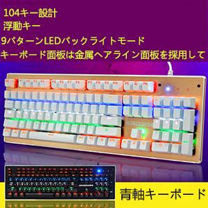 f:id:jpsupakopi:20170213180444j:plain
