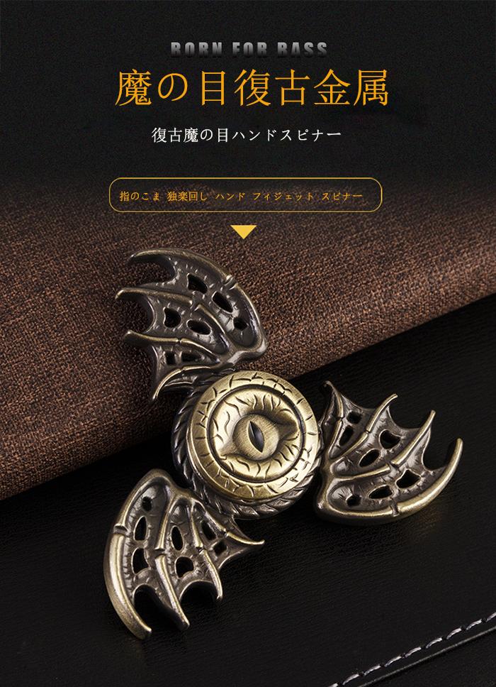 f:id:jpsupakopi:20170620014249j:plain