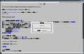 [ソフト][Links-2.7]Links-2.7へバージョンアップ