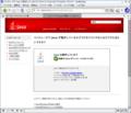 [java][バージョンアップ]Java (Version 7 Update 10).にバージョンアップ