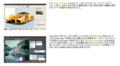 [グフィック]Inkscape オープンソース・ベクターグラフィックエディタ