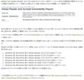 [Symantec]2013/02/12 Adobe 製品の新しい脆弱性を悪用した攻撃
