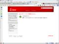 [Java][Update]2013/02/20  Oracle、Java最新版の「Java 7 Update 15」を公開 - ITmedia エンタープ