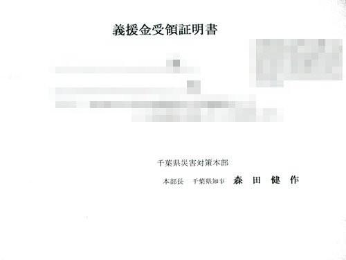 f:id:jranar:20120107112030j:image