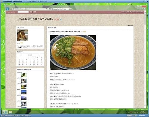 f:id:jranar:20120301221654j:image