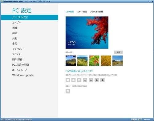 f:id:jranar:20120301221937j:image