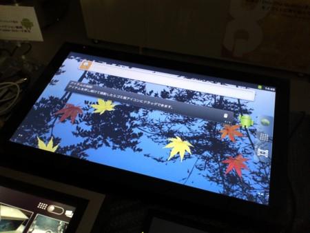 32インチアンドロイド大画面HD(ハイビジョン画質)出力タイプ